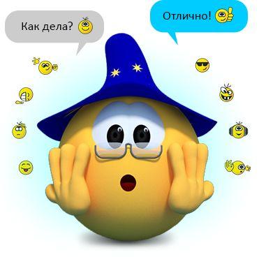 Kolobanga.ru - Колобанга