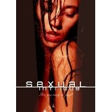 Sexual Intrigue (DVD)By Kim Sill