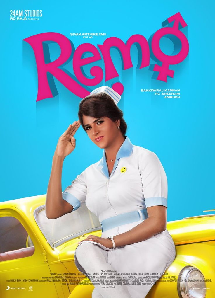 remo movie wiki cast and crew first look trailer teaser audio juke box