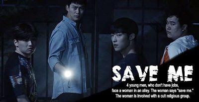 Drama Korea Save Me Episode 1-16 (Lengkap)