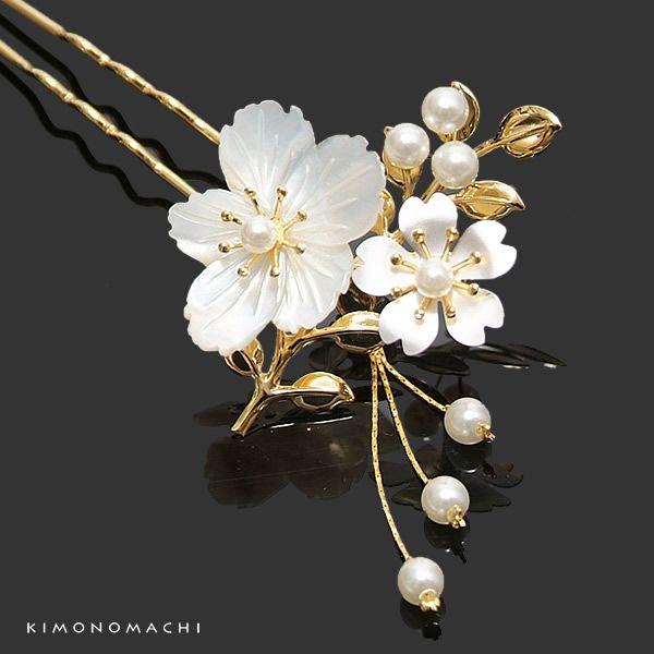 http://global.rakuten.com/en/store/kimonomachi/item/032077/