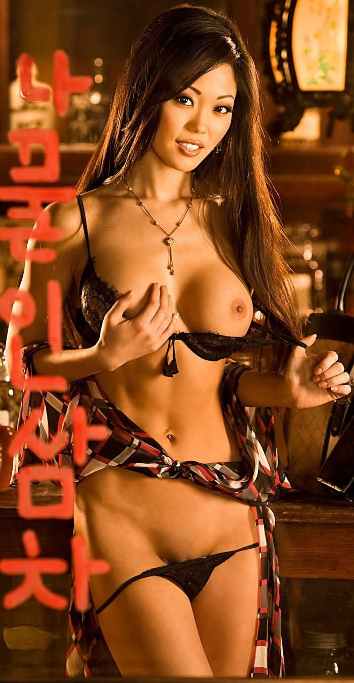 grace kim playboy nude