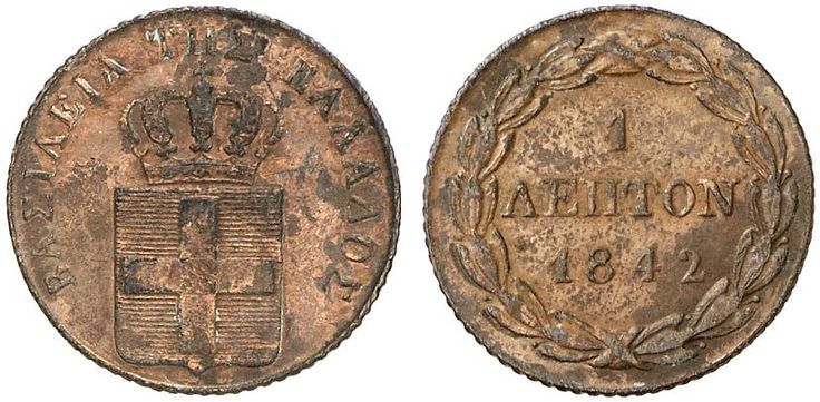 AE Lepton. Greece Coins. Otho 1832-1862. 1842. 1,14g. KM 13. EF. Starting price 2011: 320 USD. Unsold.