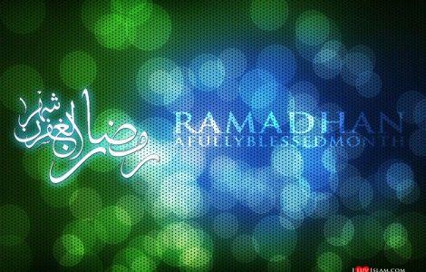 Wallpaper Ramadhan  Marhaban Ya Ramadhan