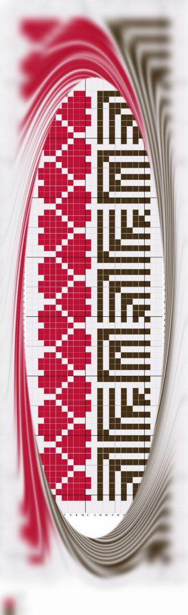 Valentine Bookmark Cross Stitch Pattern by CamisTheCrossStitch