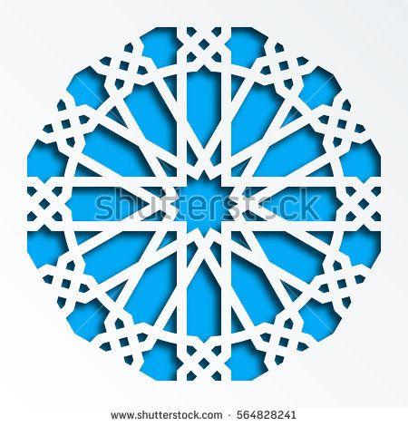 Islamic geometric pattern. Vector 3D muslim mosaic, persian motif. Elegant oriental ornament, traditional arabic art. Mosque decoration element. Blue mandala for brochures, greeting cards