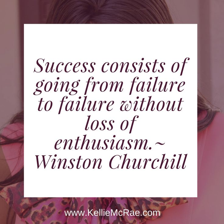 Inspirational Quotes About Failure: 102 Best Hurricane In Heels Images On Pinterest
