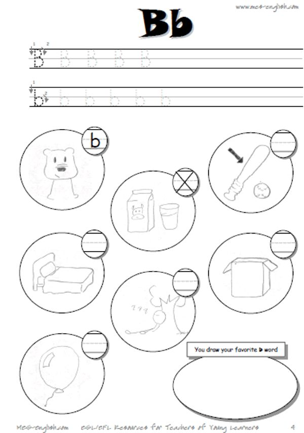 printable alphabet worksheets with hard consonants and short vowels letter writing practice. Black Bedroom Furniture Sets. Home Design Ideas