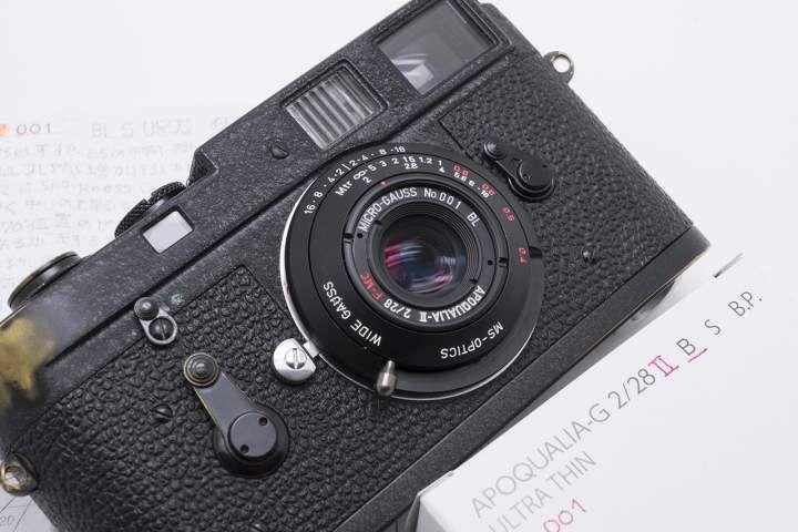 Ms Optics Apoqualia G 28mm F2 Ultra Thin Version Ii Japan Camera Hunter Leica Leather Case Lens Hoods