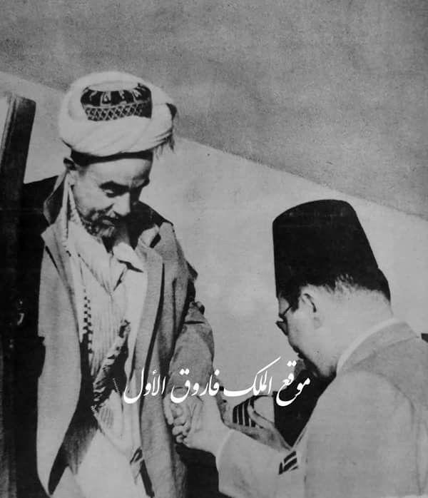 الملك فاروق يستقبل الأمير عبد الله بن الحسين ممثلا عن الأردن فى حضور القمة العربية بأنشاص سنة 1946 الصفحة الرسمية لموقع الملك فاروق ا Old Egypt Egypt History