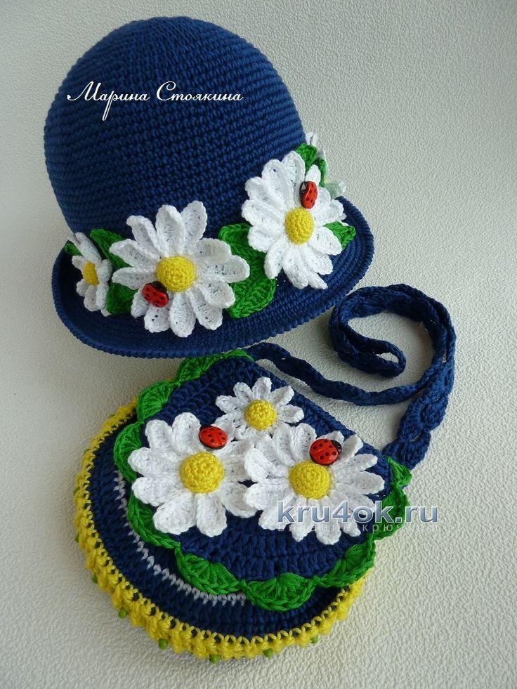 Шапочка и сумочка для девочки кпрючком - работа Марины Стоякиной вязание и схемы вязания