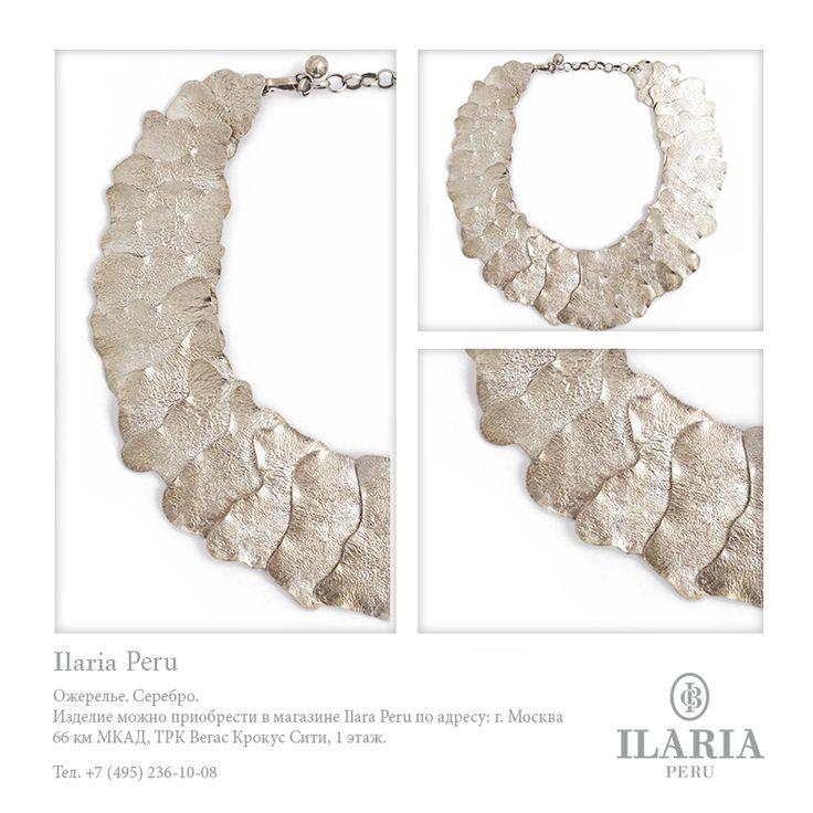 Массивные ожерелья и браслеты вне моды, вне времени. Цена: 32 200 рублей.