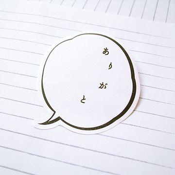 selifusen あ、ver 399yen 文字に感情が!マンガのふきだしでコミュニケーション