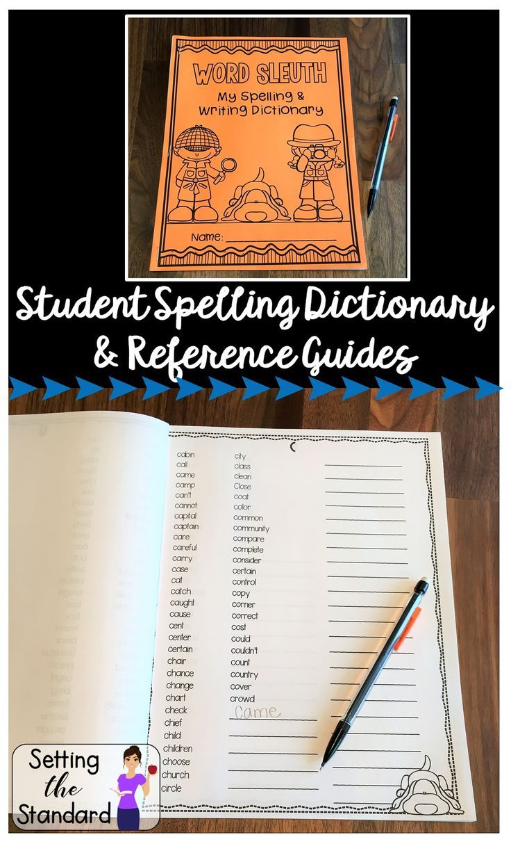 97 best Reading Comprehension images on Pinterest | Elementary ...