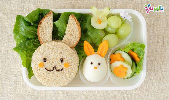 Kid Friendly Lunch Ideas For School Toast Lunchbox Ideas بالعربي نتعلم Food Art For Kids Fun Kids Food Kids Meals