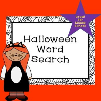 Just for fun! Students will love searching for these words that are related to Halloween. Follow me! Just click the green star at: Kim's Middle School Mania! Did you know that you receive TPT credits for providing feedback? You can use these credits to buy more great stuff!