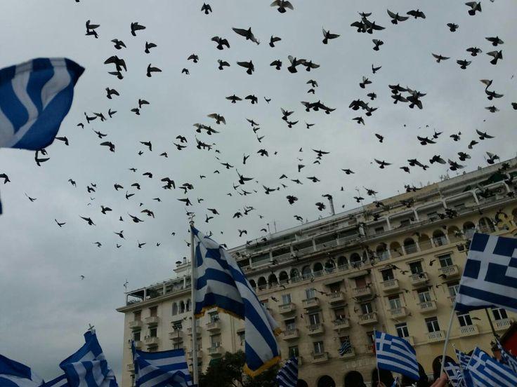Μακεδονία σημαίνει Ελλάδα  Πάνω από μισό εκατομμύριο οι συμμετέχοντες στο συλλαλητήριο για τη Μακεδονία