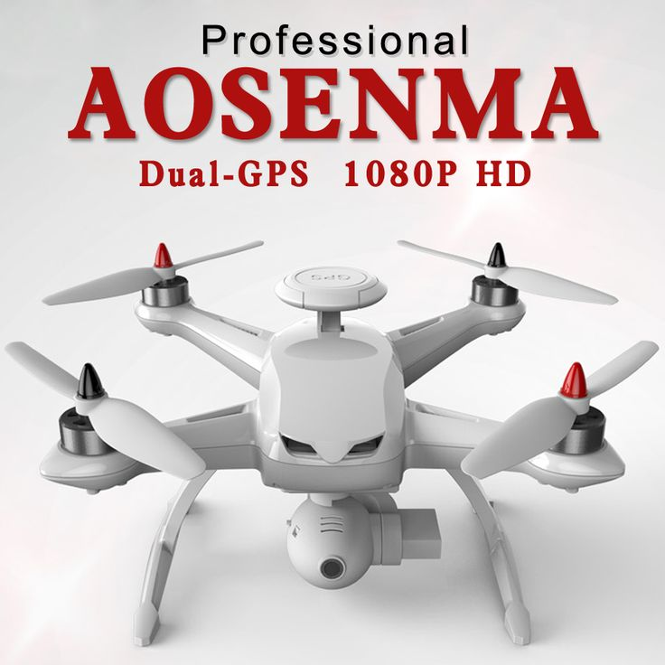==> [Free Shipping] Buy Best GPS professional drone with camera HD FPV rc helicopter quadrocopter dron quadcopter remote aerial photography droni copter Online with LOWEST Price | 32795858643