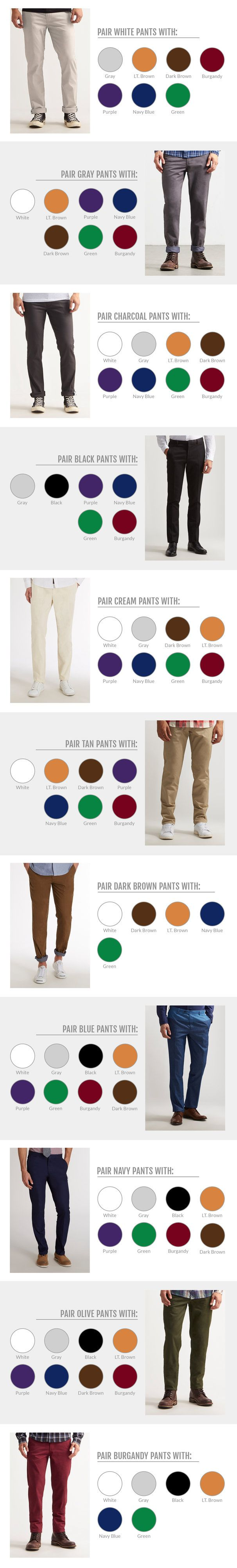 How to Combine Colorful Pants and Shoes