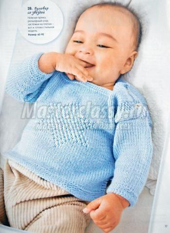 как связать пуловер для новорождённого спицами своими руками мастер-класс