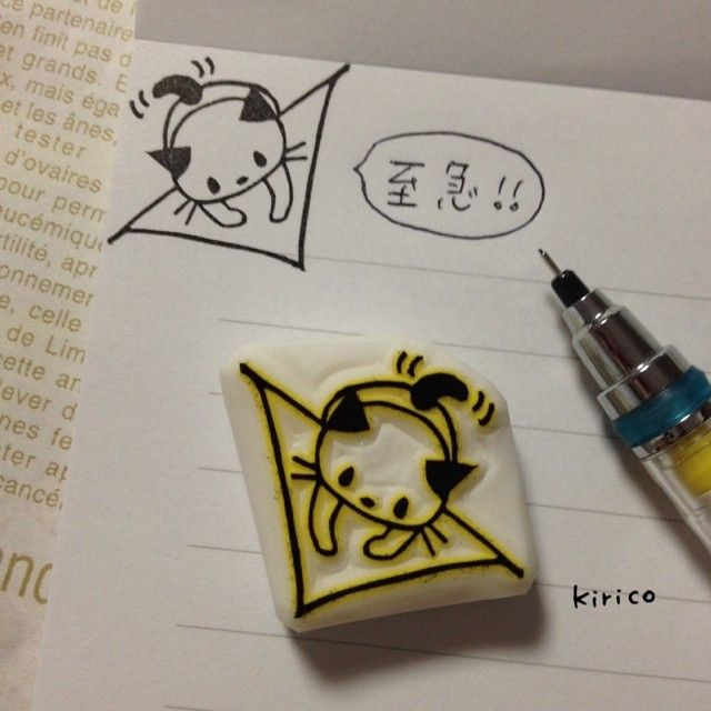 Sello - Stamp. kirico @kiringostamp Instagram potos. Websta