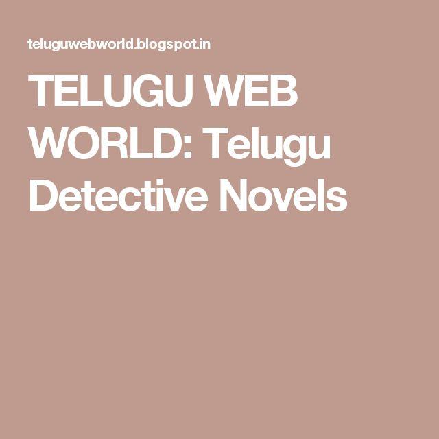 TELUGU WEB WORLD: Telugu Detective Novels