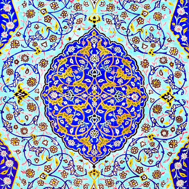 Persian Tile Art