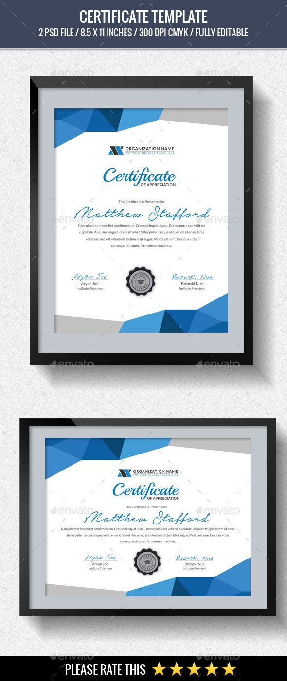 Multipurpose Certificates Template PSD. Download here: http://graphicriver.net/item/multipurpose-certificates/16608101?ref=ksioks
