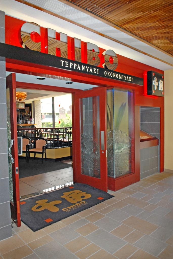 Okonomiyaki Chibo (Building A, Level 3), Royal Hawaiian Center, Waikiki, Hawaii