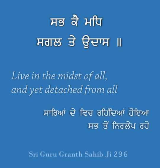 Sukhmani Sahib Dhan Sri Guru Granth Sahib JI Gurbani Quotes