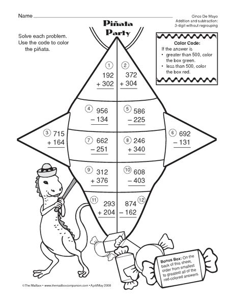 Cinco de Mayo Worksheet: 3-digit addition and subtraction without