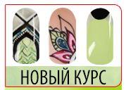 Копилка советов - Дизайн на ногтях «Крылья птицы» - Видео дизайна ногтей