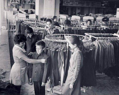 Magazinul Mercur din Craiova