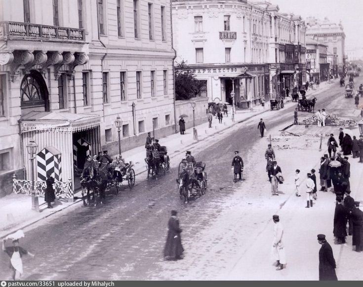 Тверская улица 1875-1882 |