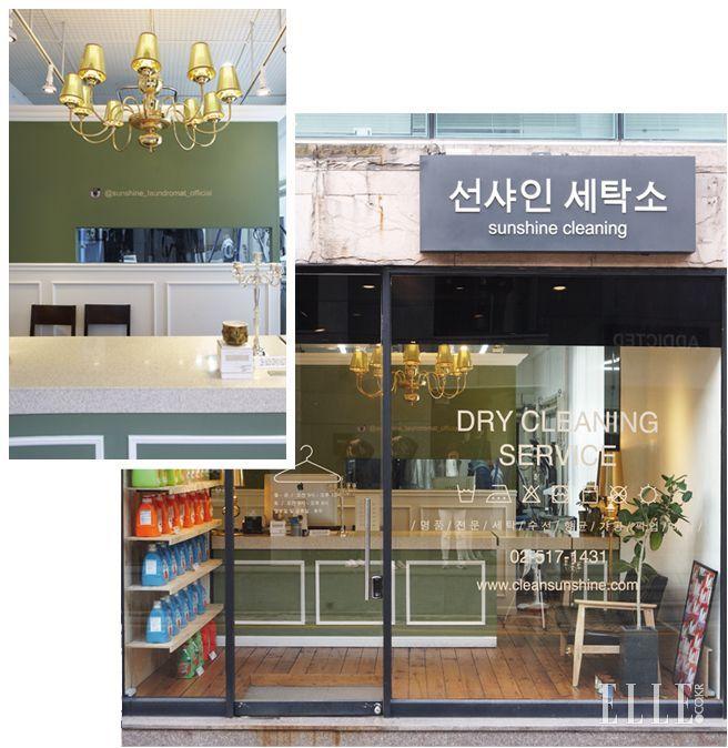 Search The Style Elle Korea Koreanhomedecordiy Desain Rumah