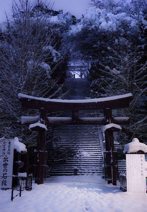 Entrance to Atago Shrine, Japan. 愛宕神社入口。