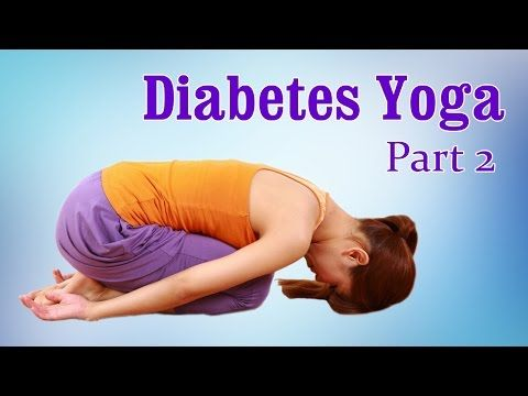 Yoga For Diabetes | Control High Blood Sugar | Therapy, Exercise, Workout | Part 2 - http://nodiabetestoday.com/diabetes/yoga-for-diabetes-control-high-blood-sugar-therapy-exercise-workout-part-2/?http://www.precisionaestheticsmd.com/