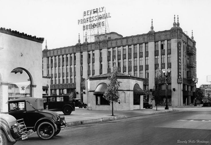 This is the striking Beverly Professional Building, built in 1926 at the corner of Camden Drive and Brighton Way in Beverly Hills as a mixture of office/retail space in the fanciful Churrigueresque style. Amazingly, it's still there today, even though it's lost it delicate spirals reaching from the roof. This photo is dated circa 1930s.
