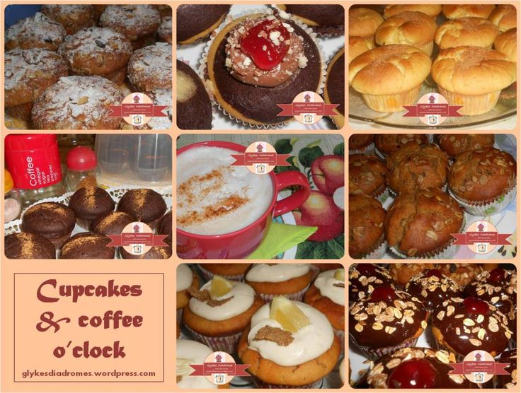Cupcakes and coffee o'clock / glykesdiadromes.wordpress.com