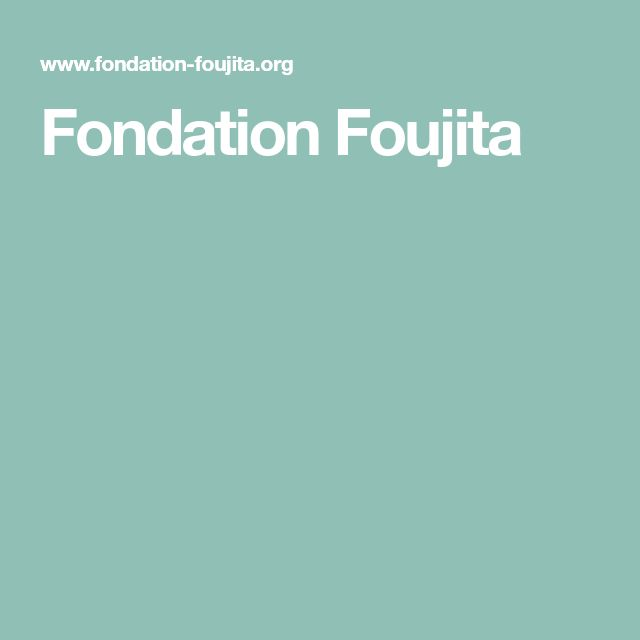 Fondation Foujita