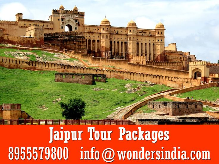 Find Complete List Of Jaipur Vacation Tour And Travel
