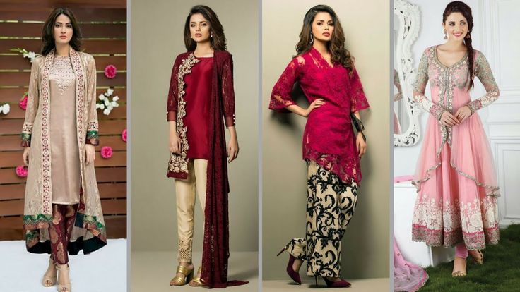 Latest Party Wear Dress Designs For Ladies 2018-2019