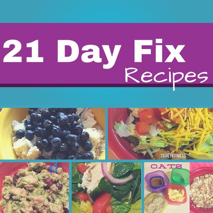 Have you fallen in love with the21 Day Fix?The workouts are amazing,and the meal plan rocks. It's so easy to follow!! We've outlined our 9 favorite 21 Day Fix Recipes for you! Even if you don't ...