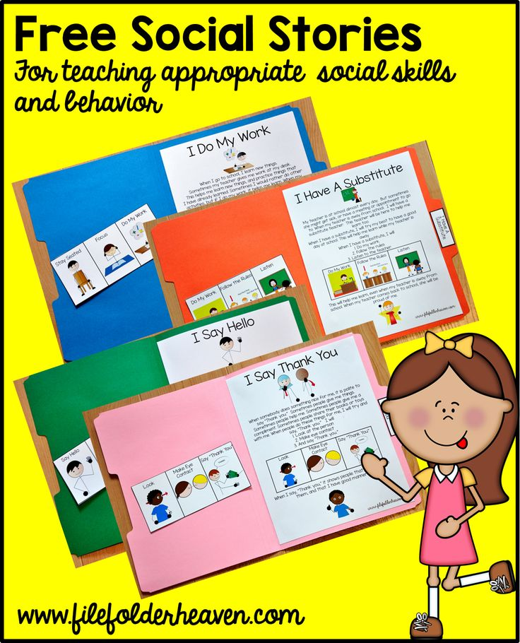"Free, printable ""folder stories.""  Simple one page social stories that teach appropriate social skills and behavior."