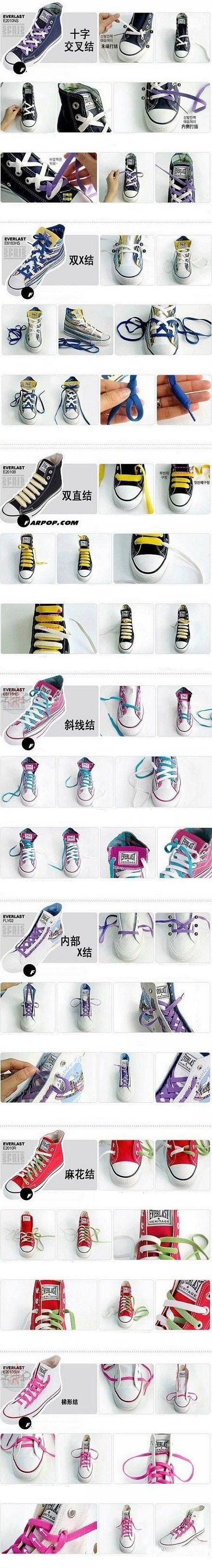 7 Cool Ways To Tie Your Shoe Laces : DIY and Craft Tutorials. Really like these!! I'll need to try them on a new pair of Converse.