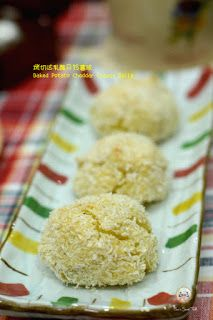 Coco's Sweet Tooth ......The Furry Bakers: 烤切达乳酪马铃薯球 Baked Potato Cheddar Cheese Balls