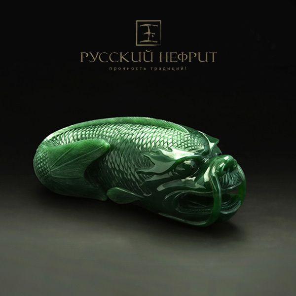 Карп с головой дракона. Нефрит. Carp with a dragon head. Russian jade.