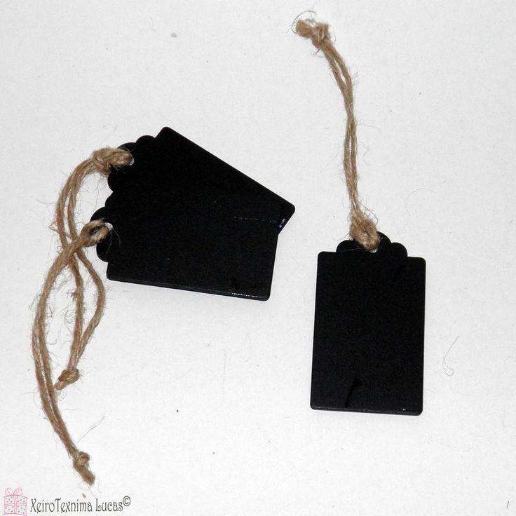 Μαυροπίνακας ταμπελάκι με κορδόνι γιούτας. Blackboard label