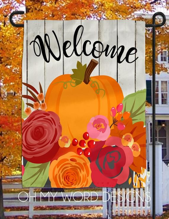 Garden Flag Stand Not Included Please See Photos For Double Sided Print Information A Fall Garden Flag Personalized Garden Flag Garden Flag Stand
