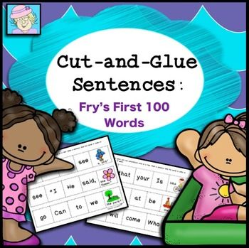 This set of 51 scrambled sentences covers ALL of Fry's first 100 sight words. Each sentence has 5 words/parts to rearrange. Your student(s) can work on sight word recognition, punctuation, and grammar while having fun cutting and gluing! kindergarten and first grade $